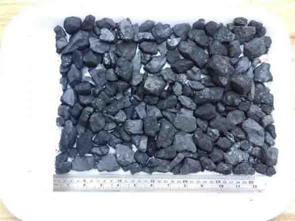 沟底煤炭1-3(公分)