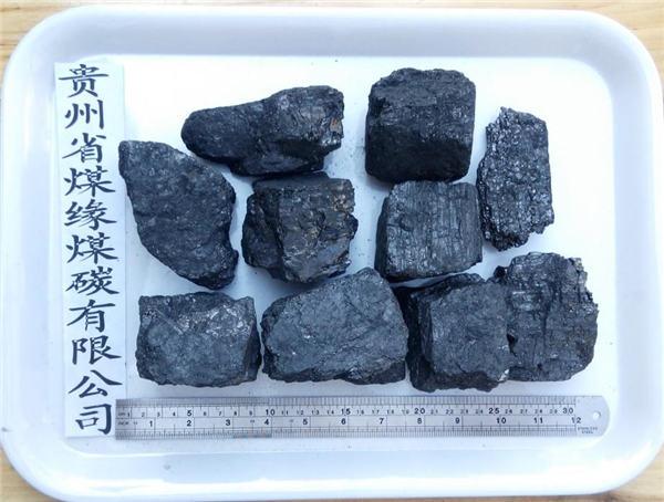 大安煤炭3-6(公分)