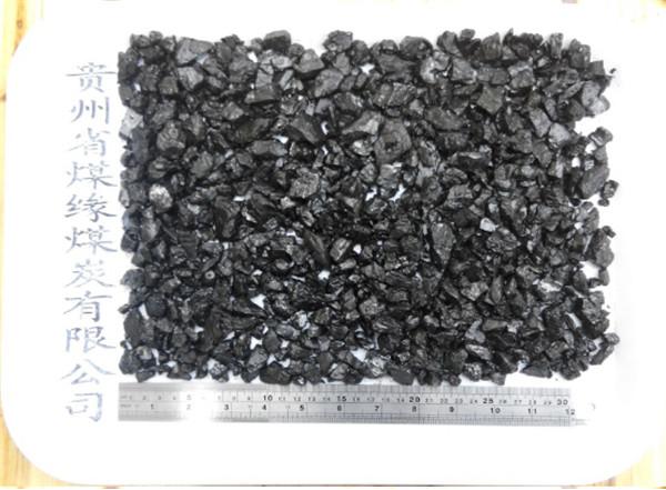 九龙湾子煤矿0.5-2公分