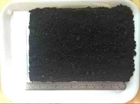 高山煤矿粉煤
