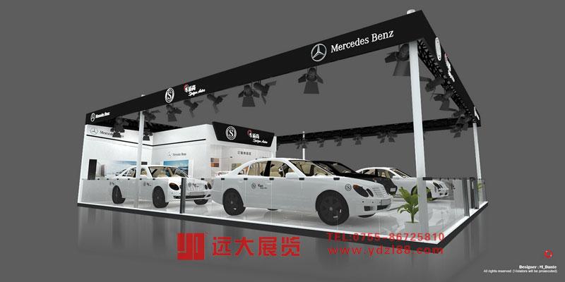 汽车博览会展台搭建