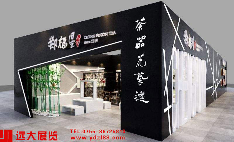 茶具展厅设计