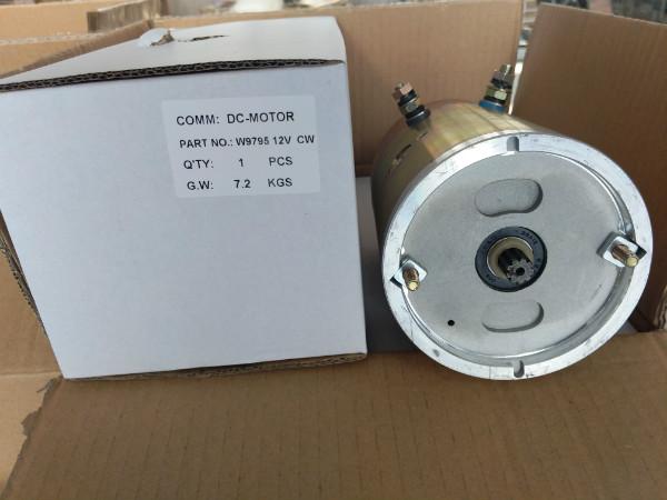 W9795 12V油泵电机