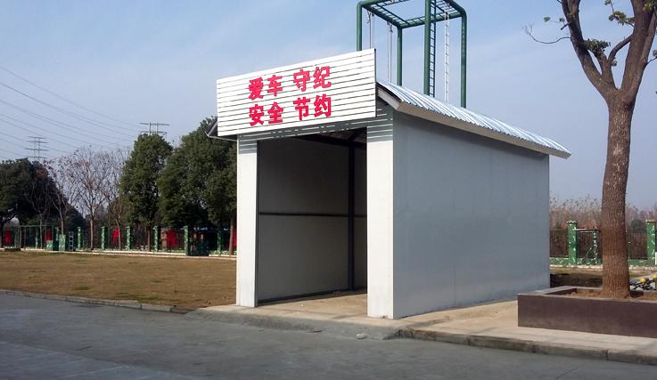 武漢汽車棚