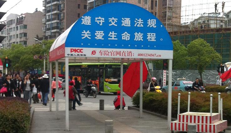 武漢廣告棚廠家