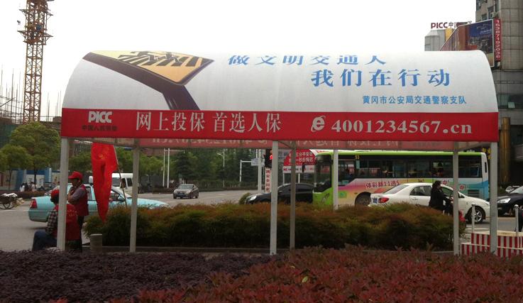 武汉户外广告棚