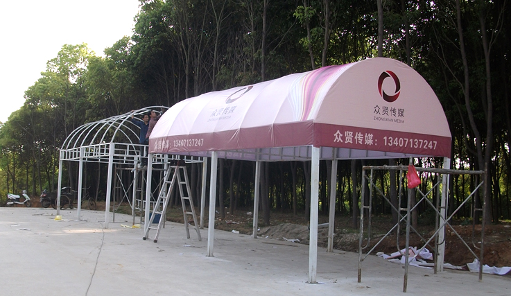 濠江广告棚