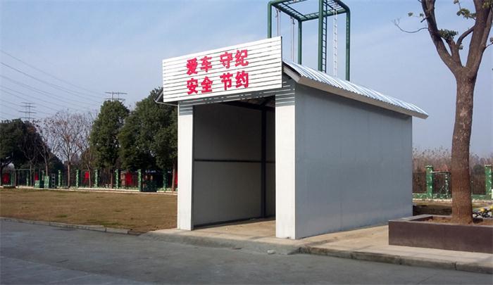 武漢車庫棚