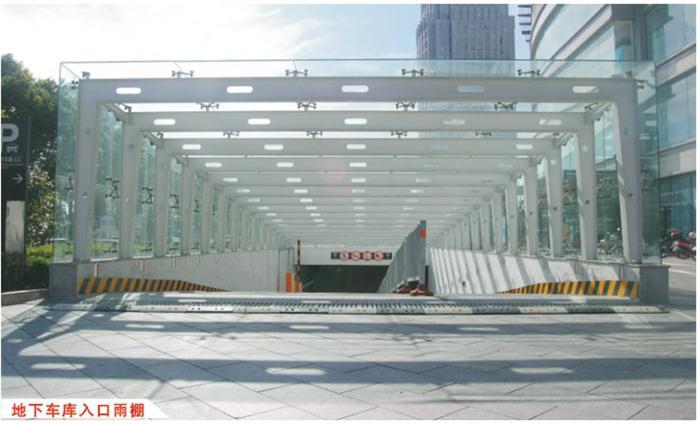 武汉地下车库出入口雨棚