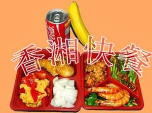 郑州市送快餐