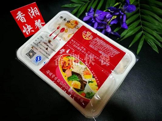 郑州管城区快餐