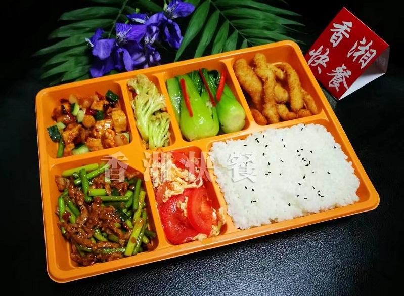 郑州香湘盒饭