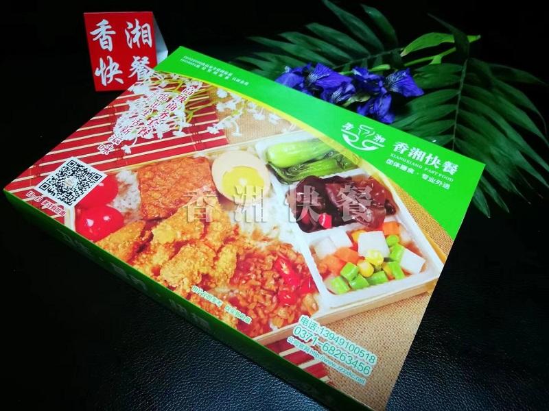 郑州外卖网上订餐电话