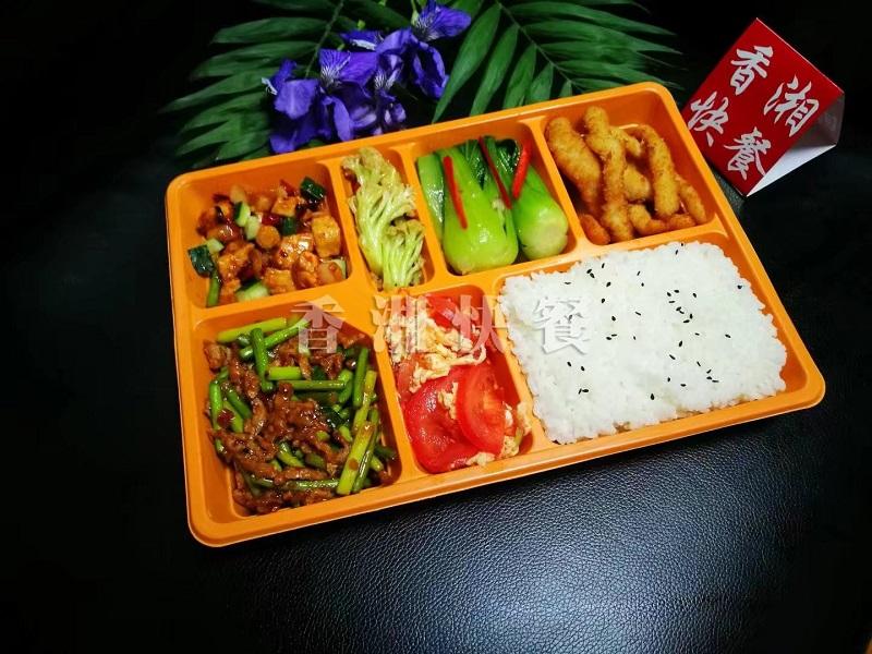 郑州香湘外卖订餐