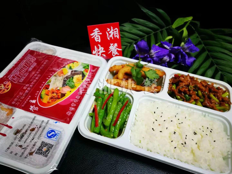 郑州盒饭订餐电话