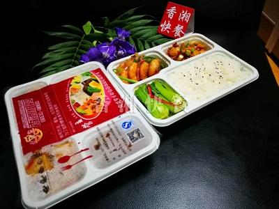 郑州盒饭订餐公司