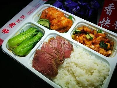 郑州外卖点餐