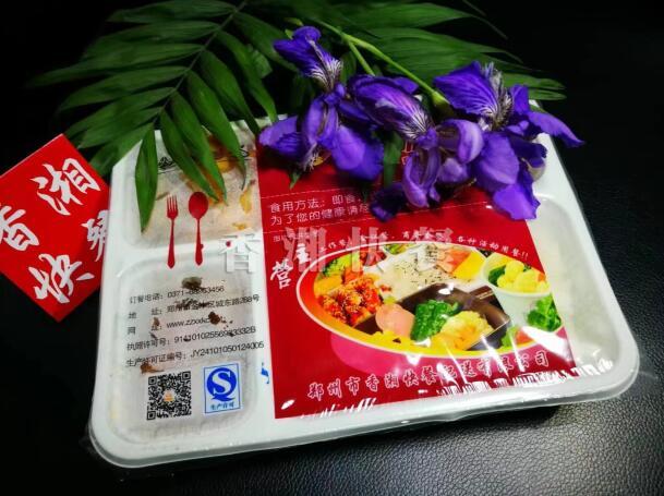 郑州快餐外卖