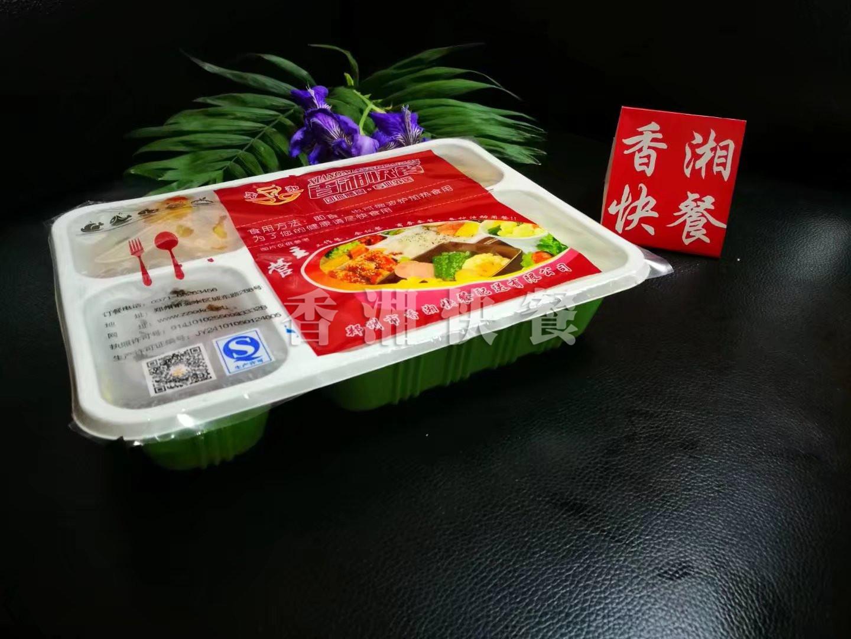 郑州快餐外送