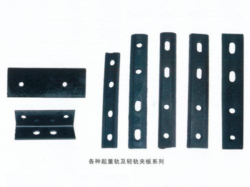 【图】钢铁产品鱼尾板的作用 鱼尾板的安全性重要吗