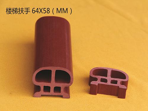 贵阳木塑厂家
