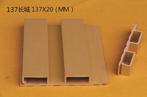 六盘水木塑地板