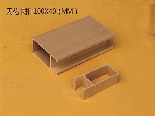 贵州生态木厂家