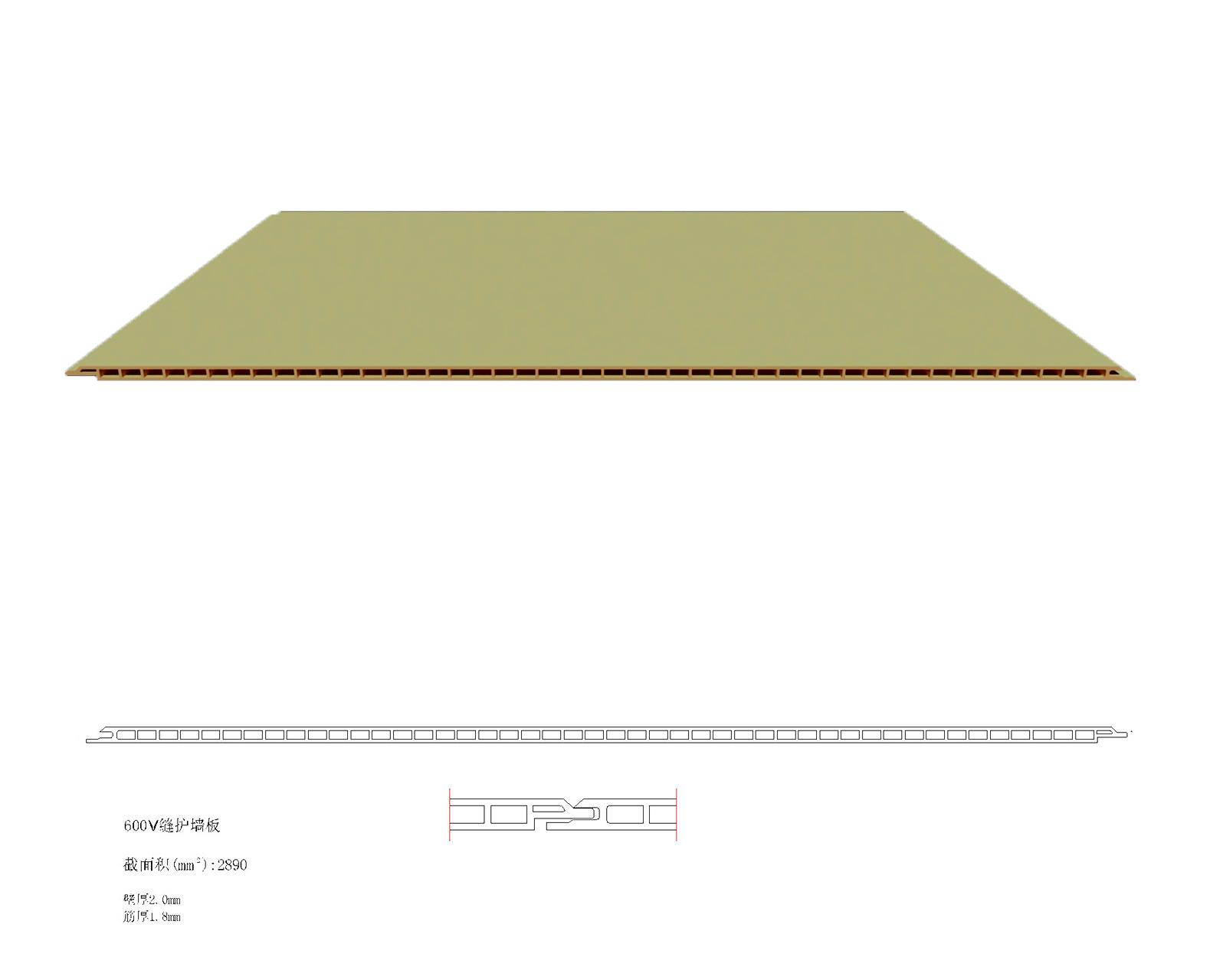 600V缝墙板