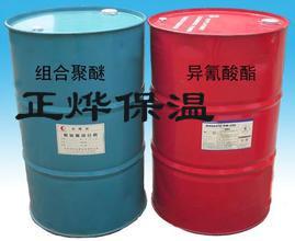 聚氨酯黑料供应