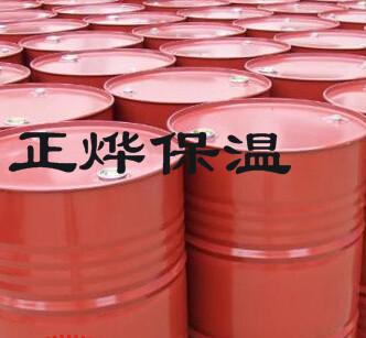 聚氨酯组合料厂
