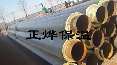 聚氨酯直埋钢管