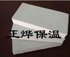 聚氨酯保温板批发