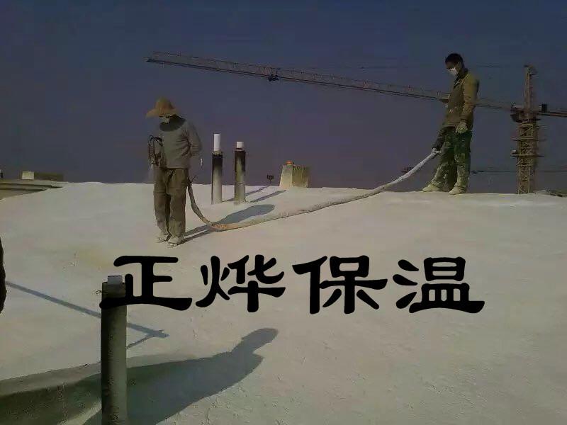 氨酯管道保温工程