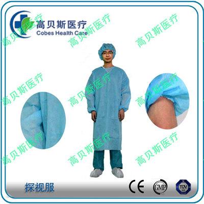 【精华】一次性使用介入手术包有哪些参数 一次性使用无纺布心内介入手术包