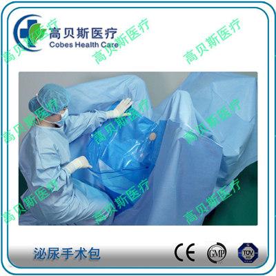 【知识】一次性无纺布下肢手术包有哪些东西组成 一次性使用无纺布剖腹产手术包