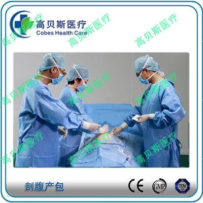 【分享】手术服对手术医生的重要性 手术服最初是什么时候开始应用