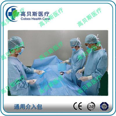 【文章】为什么要使用一次性手术包 一次性使用无纺布下肢手术包