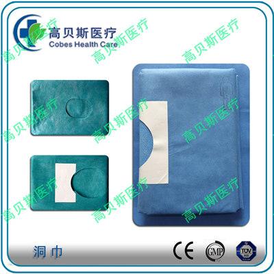 【盘点】一次性无纺布关节手术包有哪些附件 一次性无纺布无菌手术包包含哪些东西