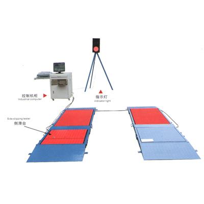 可移动农机平板式检测线