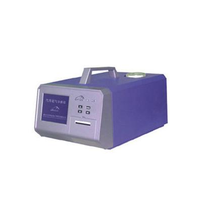 五气废气分析仪