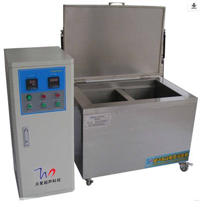 超声波零件清洗机