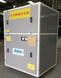 都匀光氧环保柜