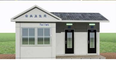 重庆移动厕所租赁