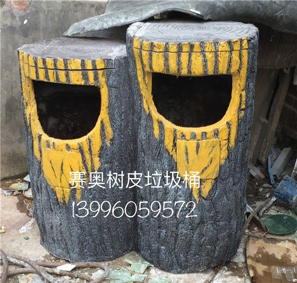 树皮垃圾桶