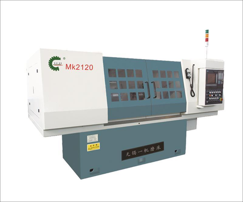 数控内圆磨床厂家-MK2120