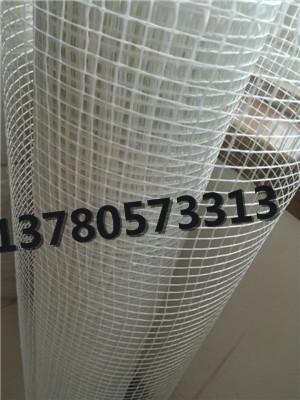 外墙保温网格布