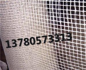内墙网格布价格