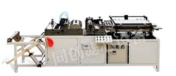 TCSB-NX700内芯折纸机