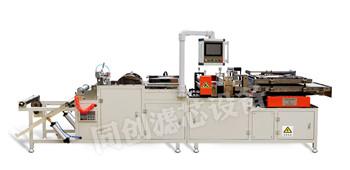 威尼斯人官网_TCSB-QZD800全自动折纸机