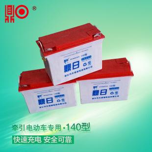 铅酸蓄电池价格